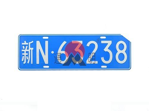TM8200SG系列丝印、滚涂型车牌反光膜