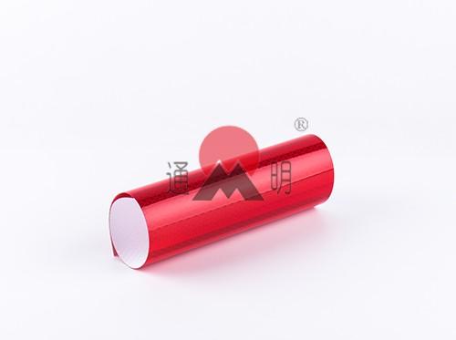 TM9200系列棱镜型超强级反光膜